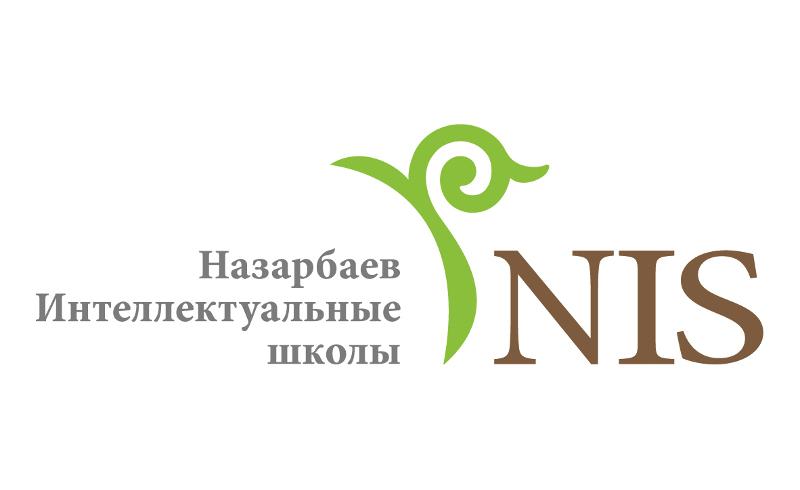 Августовская конференция педагогических работников 2019 – NIS ...